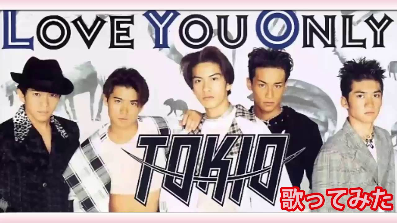 TOKIOの画像 p1_38