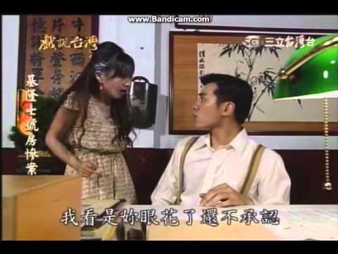 台劇-戲說台灣-基隆七號房慘案-EP 01