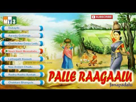 Telangana Folk Songs Janapadalu - Palle Ragalu Jukebox video