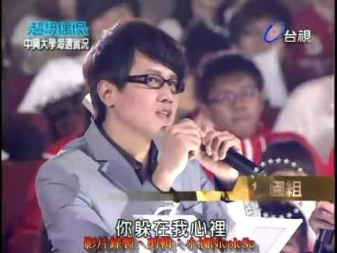 2011.12.10超偶之小松老師示範燃燒
