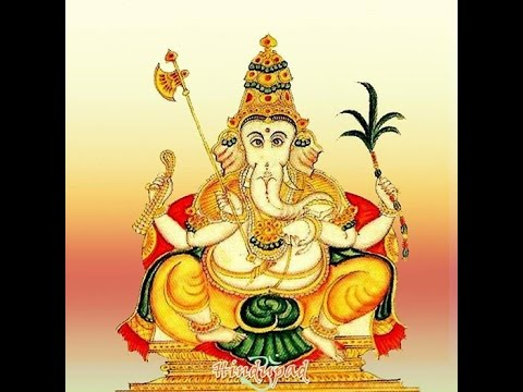 Siddhi Ganapati Mantra and Stotram - Siddhi Vinayak Mantra - Ganpati Mantra