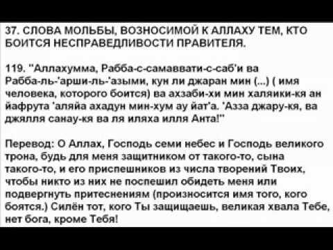 Песни чеченские ильяса эбиева