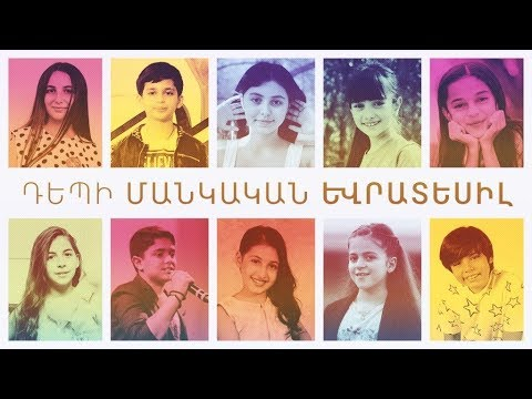 Junior Eurovision 2019 Armenia My top 10