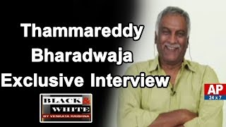 Producer Thammareddy Bharadwaja Exclusive Interview | Black and White with VK | AP24x7