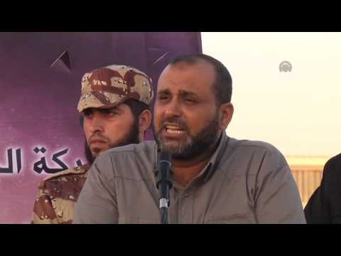 Al Mujahideen Brigades' military training graduation ceremony in Gaza