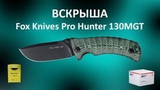 ВСКРЫША - Fox Knives Pro Hunter 130MGT