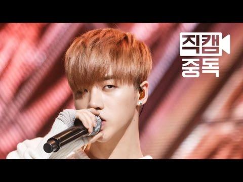 [Fancam] Kim Jin Hwan Of IKON(아이콘 김진환) APOLOGY(지못미) @M COUNTDOWN_160121 EP.88