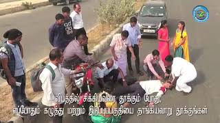 Help accident victims