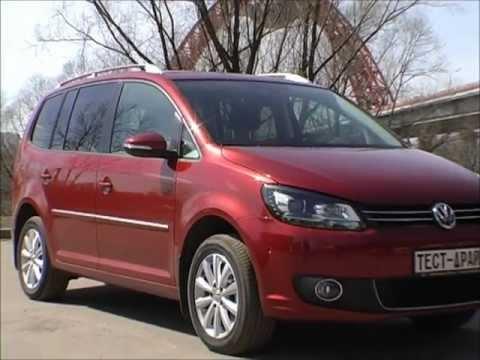 Тест-драйв Volkswagen Touran