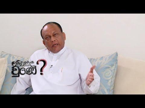 what happened lakshm|eng