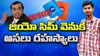 Ambani's Real Intention Behind Reliance Jio Exposed || A Must Watch Video