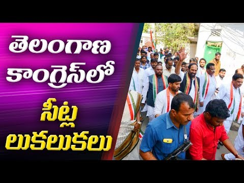 Telangana Congress might Face Tough Time with Ticket-Seekers Protests | ABN Telugu