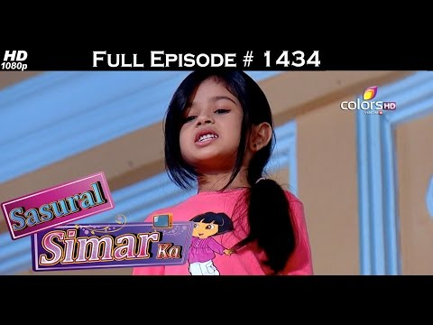 Sasural Simar Ka - 2nd March 2016 - ससुराल सीमर का - Full Episode (HD) thumbnail