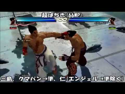 TTT2 : Compilation of Tag Throws