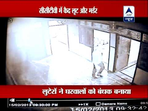 CCTV cameras capture loot incident in Meerut