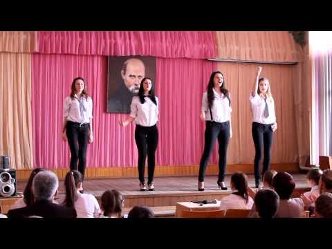 Скачать песни для учителей веселые