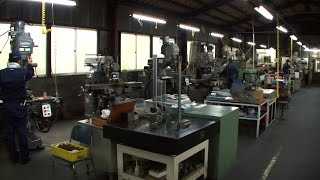 Precision Processing of Aerospace Components #DigInfo