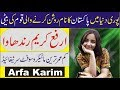 Arfa Karim Randhawa, the Youngest Microsoft Certified