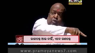 Exclusive interview with  Baba Balia (Adhyatmika Guru) in Third degree