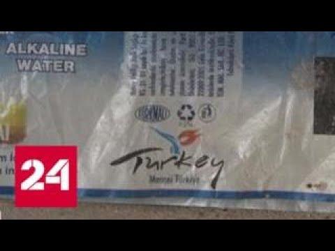 Сирия: боевики бегут, бросая американские и турецкие пайки - Россия 24