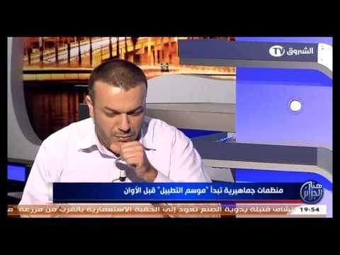 2013/10/21 La société civile pro-pouvoir: Bouteflika jab chta!