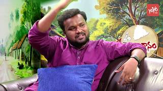 Telangana Folk Singer Matla Thirupathi Exclusive Songs || Telanganam || Interview