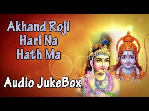 Akhand Roji Hari Na Haath Ma | Gujarati New Bhajan 2014 | Non...