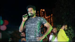 Ritesh Pandey live stage program Pandey ji ka beta hu chumma chipak ke Leta hu 2018
