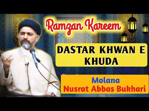 RAMZAN | MOLANA NUSRAT ABBAS BUKHARI | DASTAR KHWAN E KHUDA