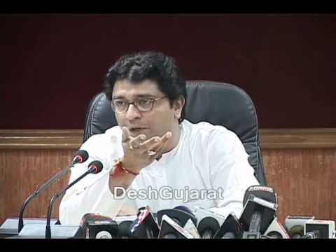 Raj Thackeray concludes his Gujarat tour, says Narendra Modi must be the PM of India convertir youtube en mp3