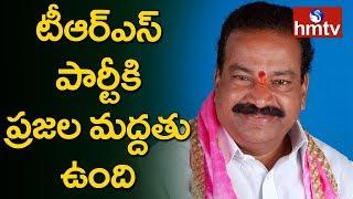 Korutla TRS Candidate K Vidyasagar Rao Election Campaign in Mallapur   Jagtial   hmtv