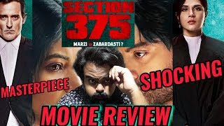 SECTION 375 MOVIE REVIEW | HINDI | INDIA | AKSHAYE KHANNA | RICHA CHADHA | SHOCKING MASTERPIECE