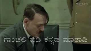 Krantiveera Sangolli Rayanna - Hitler reacts to Kranthiveera Sangolli Rayanna