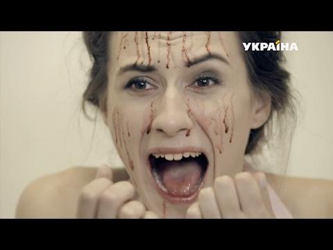 Кровный брак | Реальная мистика