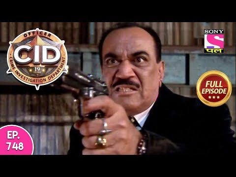 CID - सी आ डी - Episode 748 - 21st  August, 2018 thumbnail