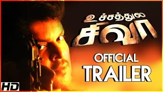 Uchathula Shiva Tamil Movie Official Trailer