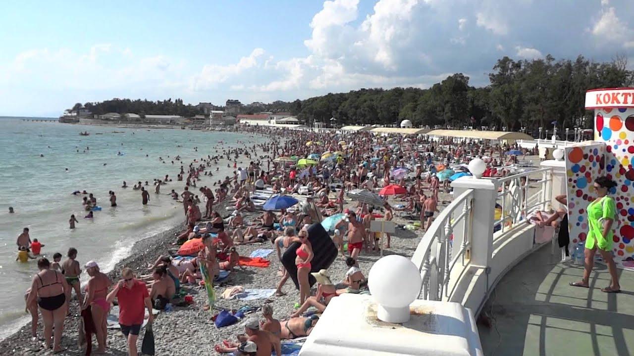 Фото пляж и море в дивноморское