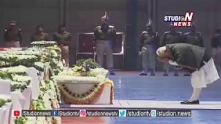 PM Modi Pays Tribute to Martyred CRPF Jawans in Pulwama Attack