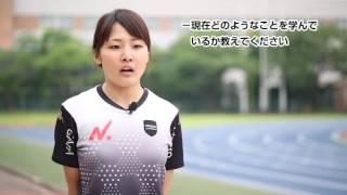 日本大学文理学部18人のストーリー ~体育学科編~
