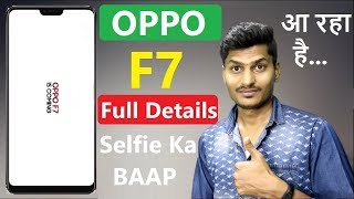 Oppo F7 India Launch On 26 March | Price Selfie Camera Notch Full Deatails in Hindi Tech Updates #7