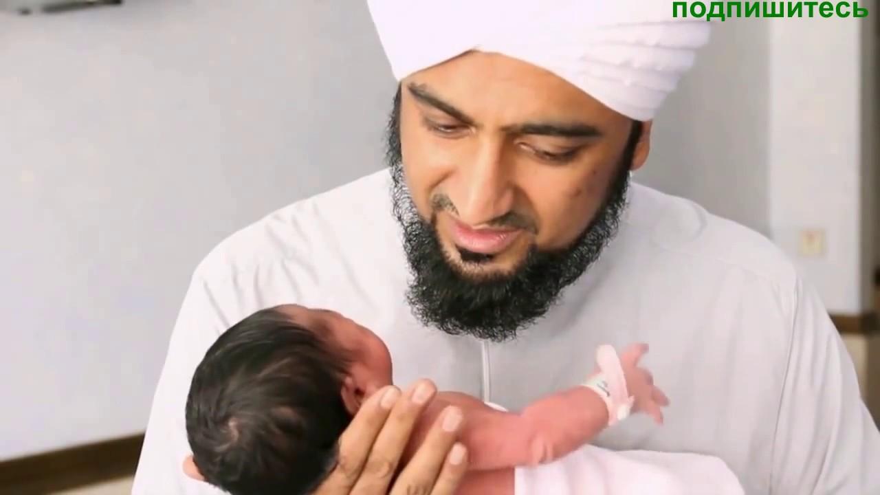 Поздравление новорожденным в исламе 58