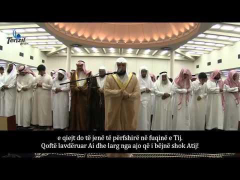 Maher Al Mueaqly - Sureja Ez-Zummer (53-75)