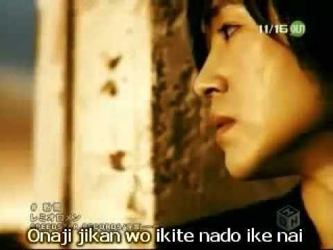 Remioromen -  Konayuki [snow Powder](ost 1 Litre Of Tears) With Lyric.mp4 video