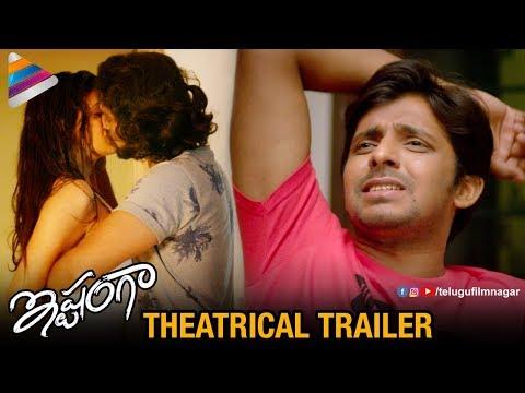 Ishtanga Theatrical Trailer | Priyadarshi | 2018 Latest Telugu Movie Trailers | Telugu FilmNagar