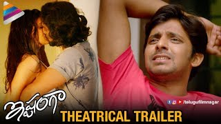 Ishtanga Theatrical Trailer | Priyadarshi | 2018 Latest Telugu Movie Trailers | Telugu FilmNagar