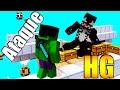 Esgoto Secreto HG - Minecraft