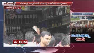 Telangana Panchayat elections 2019 | Liquor shortage in Telangana
