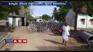 YCP leaders constructs wall to block TDP sympathisers houses in Guntur district