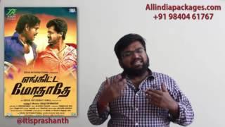 Enkitta Mothathe review by Prashanth