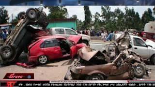 ETHIOPIAN REPORTER TV |  Amharic News 09/10/2016